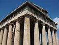 Temple d'Hefest (àgora d'Atenes).JPG
