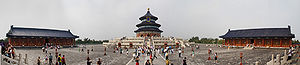 Temple of Heaven - Image: Temple of Heaven, Beijing, China 010 edit