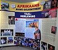 The Afrikaans Language Monument 24.JPG