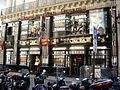 The American Dream, Rue Daunou, Paris 2.jpg