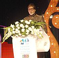 The Chief Guest Superstar Amitabh Bachchan addressing at the inauguration of the 45th International Film Festival of India (IFFI-2014), in Panaji, Goa on November 20, 2014.jpg