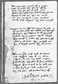 The Devonshire Manuscript facsimile 18v LDev026.jpg