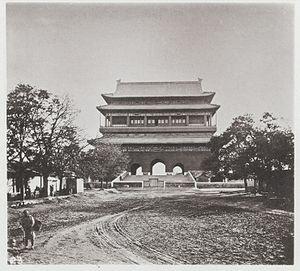 The Drum Tower, Peking Wellcome L0040979.jpg