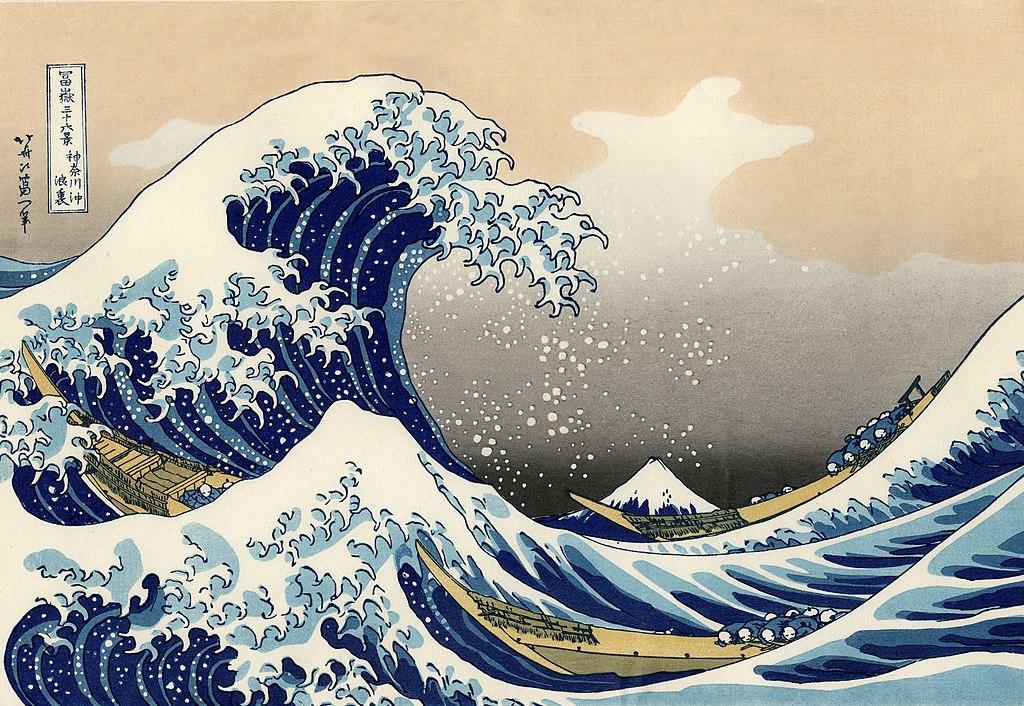 Derrière la grande vague à Kanagawa (神奈川沖波裏), extrait des 36 vues du Mont Fuji, gravure sur bois du XIXesiècle par Katsushika Hokusai (Musée d'art métropolitain de New York). Bien que cette image soit souvent utilisée dans la littérature pour illustrer un tsunami (津波), elle représente plutôt un okinami (沖波) ou vague scélérate. (définition réelle 4335×2990*)