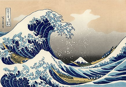 """""""Behind the Great Wave at Kanagawa"""" (神奈川沖波裏), from 36 Views of Mount Fujiby Hokusai, Color woodcut, 10 x 15 in"""