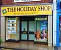 The Holiday Shop, Sandown (15270895583).jpg