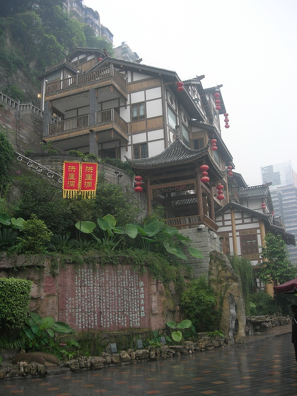 The Hongyadong stilted house in Chongqqing city