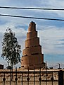 The Minaret in Samarra.jpg