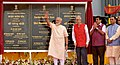 The Prime Minister, Shri Narendra Modi dedicates the Sardar Sarovar Dam to the nation, in Gujarat (1).jpg