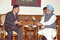 The Prime Minister of Thailand Mr. Thaksin Shinawatra with the Prime Minister, Dr. Manmohan Singh in New Delhi on June 3, 2005.jpg