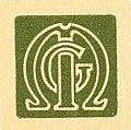 The Shaving of Shagpat title George Meredith monogram.jpg