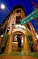 The SouthBridge Hotel Restaurant and Whiskey Bar.jpg