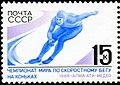 The Soviet Union 1988 CPA 5923 stamp (1988 World Allround Speed Skating Championships for Men. Skater) large resolution.jpg