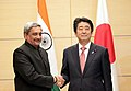 The Union Minister for Defence, Shri Manohar Parrikar calling on the Prime Minister of Japan, Mr. Shinzo Abe, in Japan on March 30, 2015.jpg