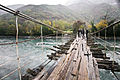 The bridge (3341786118).jpg