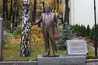 Alfred Nobel University - The monument to Alfred Nobel at the memorial park Alfred Nobel Planet
