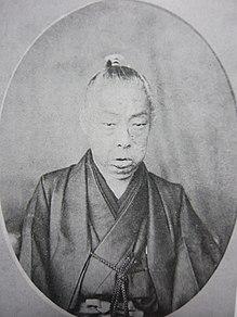 Prince Nashimoto Moriosa Japanese prince