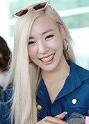 Tiffany Young: Age & Birthday