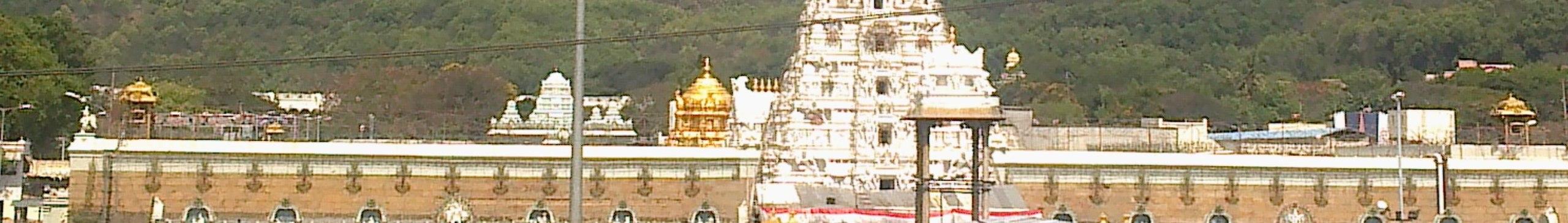 Tirupati – Travel guide at Wikivoyage
