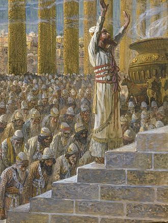 Solomon's Temple - In an artistic representation, King Solomon dedicates the Temple at Jerusalem (painting by James Tissot or follower, c. 1896–1902)