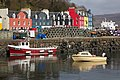 Tobermory Old Pier - view from SW.jpg