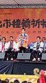 Tokihiro Nakamura, Governor of Ehime prefecture Speech in Event Opening 20151101.jpg
