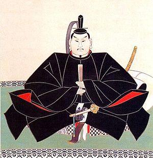 Tokugawa Yorinobu - Tokugawa Yorinobu.