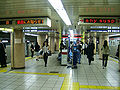 TokyoMetro-M16-Ginza-station-platform.jpg