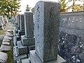 Tombstones of Mariyama domain's Samurai 2.jpg