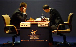 Sport in Bulgaria - World Chess Championship - Challengers Match Topalov - Kamsky in Sofia, Bulgaria, 2009: Round 2.