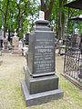 Toporov P.N. grave.jpg