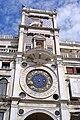 Torre de reloj astronomico. - panoramio.jpg
