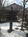 Tourism Sign at platform of Tobu-Nikko Station.jpg