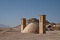 Tower of Silence Wind Towers and Ice Chamber Yazd Iran.jpg