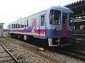 Train of Amagi Railway stopping at Amagi Station.JPG