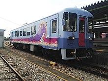 220px Train of Amagi Railway stopping at Amagi Station