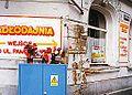Tram crash site, Poznan, Pamiatkowa, 10.9.1993r.jpg