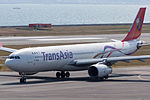 TransAsia Airways ,GE601 ,Airbus A330-343 ,B-22102 ,Departed to Taipei ,Kansai Airport (16615958899).jpg