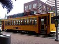 Trolley at Franklin and Whiting Street.jpg