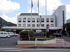 Tsuyama city office Kamo branch.jpg