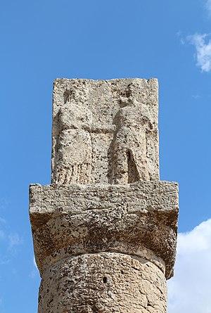 Mithridates II of Commagene - Relief of Mithridates II and his sister Laodice at the Tumulus of Karakuş, Turkey
