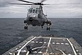 U.S. Sailors aboard the guided missile frigate USS Ford (FFG 54) retrieve a delivery from a Royal Canadian CH-124 Sea King helicopter during Exercise Trident Fury 2013 May 13, 2013, while underway in the Pacific 130513-N-QY316-050.jpg