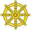 USN - Chaplian Insignia - Buddhist 2.jpg