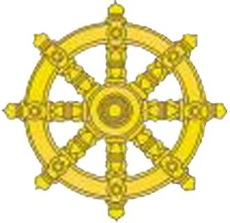 United States Navy officer rank insignia - Image: USN Chaplian Insignia Buddhist 2