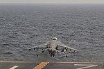USS Iwo Jima 150113-M-WA276-043.jpg