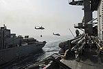 USS Theodore Roosevelt operations 150715-N-FI568-124.jpg