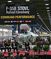 US Navy 071218-O-9999R-002 Gen. James Conway, Commandant U.S. Marine Corps spoke during Lockheed Martin's unveiling ceremony of the first STOVL F-35 Lightning II aircraft.jpg