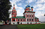Uglich Church of Tsarevich Dmitry on the Blood IMG 1375 1725.jpg