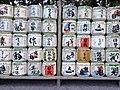 Ujitachicho, Ise, Mie Prefecture 516-0023, Japan - panoramio (17).jpg