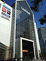 Umie Shopping Mall 20150920-3.jpg